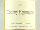 2011 Crosby Roamann Sauvignon Blanc