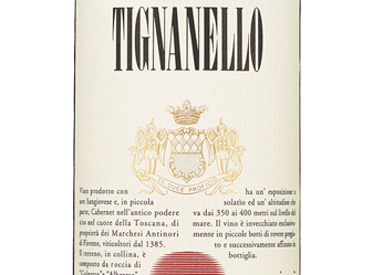 "2015 Antinori Family ""Tignanello"""