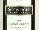 2008 Schweiger Cabernet Sauvignon