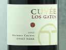 2013 Testarossa Cuvee Pinot Noir