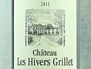 2011 Chateau Les Hivers Grillet Bordeaux Red
