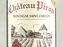 2012 Château Piron