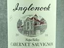 2010 Inglenook CASK Cabernet Sauvignon