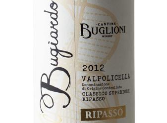 """2012 Buglioni """"Il Buggiardo"""""""