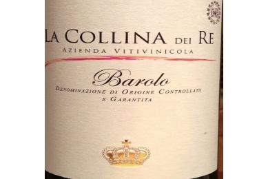 2014 La Collina Dei Re Barolo