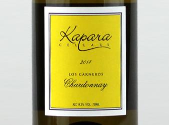 2014 Kapara Chardonnay