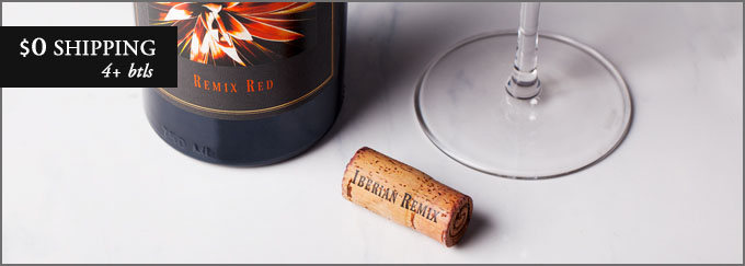 2013 Iberian Remix Red