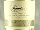 2011 Foppiano Sauvignon Blanc