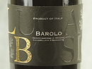 2009 Luca Bosio Vineyards Barolo