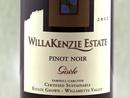 2012 WillaKenzie Gisele Pinot Noir