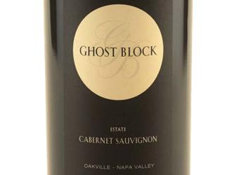 2015 Ghost Block Oakville