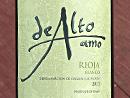 2012 deAlto Amo Blanco 6-Pack