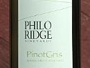 2009 Philo Ridge Pinot Gris