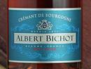N.V. Albert Bichot Brut Rosé (Sparkling)