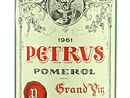 1961 Chateau Petrus Pomerol