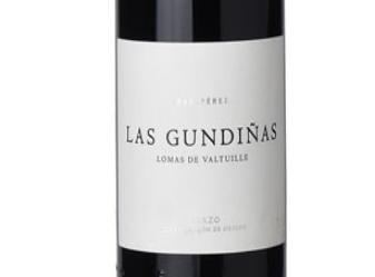 2016 La Vizcaína Las Gundiñas