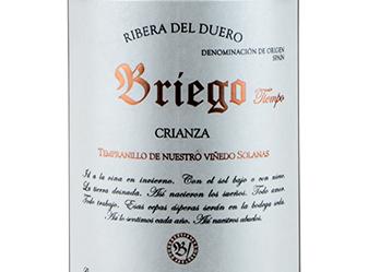2009 Briego Tiempo Crianza