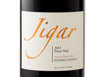 2013 Jigar Musetti Vyd Pinot Noir