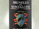 2008 Baroncini Brunello di Montalcino