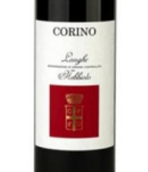 2015 Giovanni Corino Langhe Nebbiolo