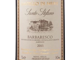 2011 Castello di Neive Barbaresco