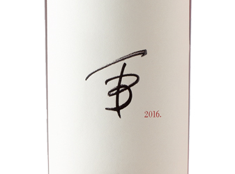 2016 T. Berkley Cabernet Franc Rose