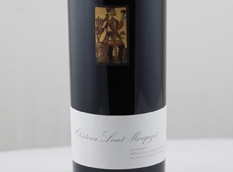 2010 Cuvée Icône Ch. Leret Monpezat