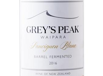 2016 Grey's Peak Sauvignon Blanc