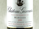 2000 Chateau Giscours, Margaux