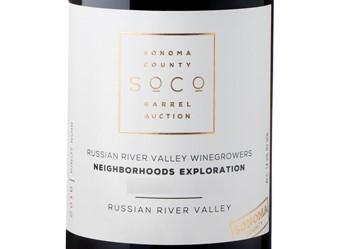 2016 SoCo Sta. Rosa Plains Pinot Noir