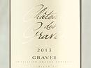 2013 Château Graves Bordeaux Blanc