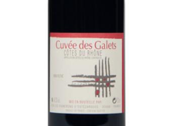 2017 Cave des Vignerons d'Estézargues