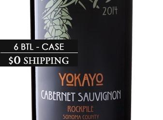 2014 Yokayo Cabernet Sauvignon ½ Case