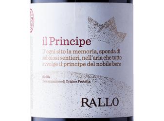 2015 Cantine Rallo Nero D'Avola