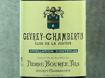 2009 Pierre Boure Clos de la Justice