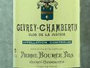 2009 Pierre Bouree Gevrey Chambertin