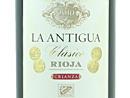 2010 La Antigua Clasico Rioja Crianza