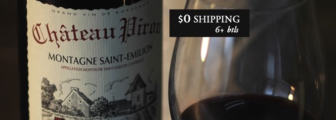 2012 Château Piron Grand Vin Bordeaux