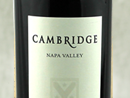 2012 Cambridge Meritage