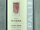 2010 Pali Riviera Pinot Noir