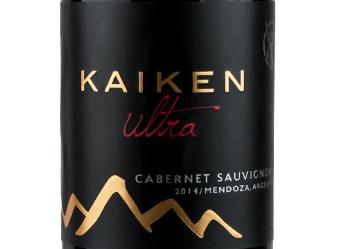 2014 Kaiken Ultra Cabernet Sauvignon