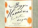 2009 Biggio Hamina Pinot Noir