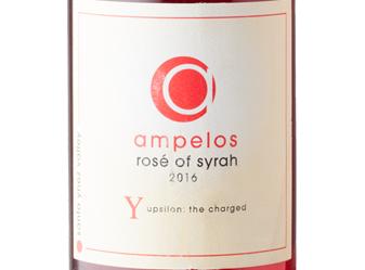 2016 Ampelos Rosé of Syrah