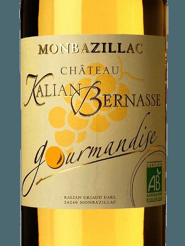 2012 Kalian Bernasse Monbazillac 375