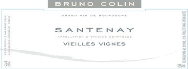 2014 Bruno Colin Santenay VV