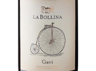 2017 La Bollina Gavi