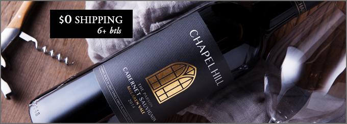 2014 Chapel Hill Cabernet Sauvignon