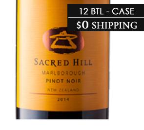 2014 Sacred Hill Pinot Noir