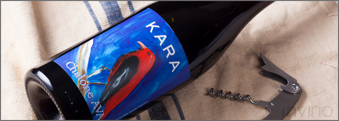 2014 Kara Estate Pinot Noir