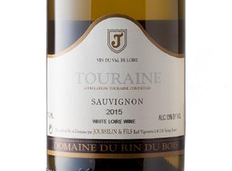 2015 Rin du Bois Touraine Sauvignon